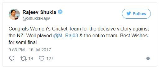 IPL Chairman Rajeev Shukla congratulated the Indian women cricket team- ICC World cup