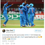 Vijay Goel's tweet on women indian cricket team